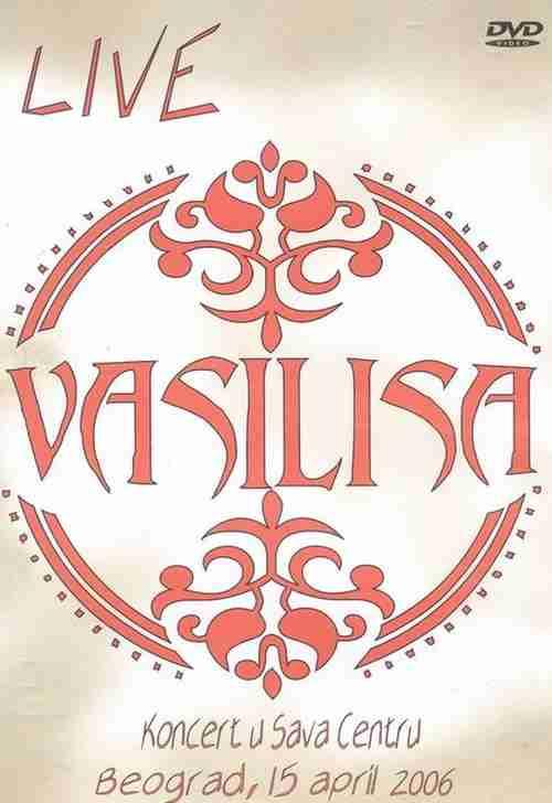 VASILISALIVE