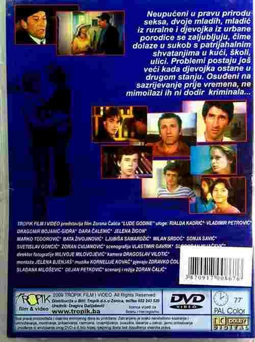 DVD LUDE GODINE Rialda Kadri? Vladimir Petrovi? Dragomir Bojani? Gidra Dara